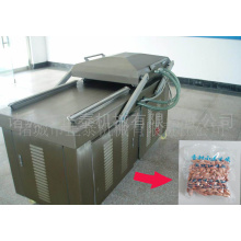 Glutinous Rice Vacuum Packing Machine