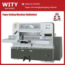 Paper Cutting Machine (Guillotine)