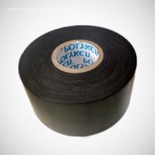 """Polyken930-35 4""""X 50' Tape Wrap"""