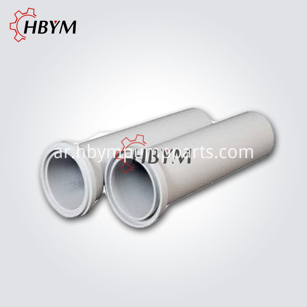 Concrete Pump Pipe 017