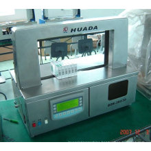 JYBDK-380/30 Small automatic banding/wrapping machine