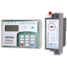Монтажный расходомер с раскладкой клавиатуры на DIN-рейке (двухпроводная связь)