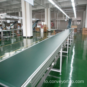 High Quality Aluminium Frame PVC Belt Conveyor