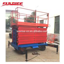 Plate-forme élévatrice électrique hydraulique de ciseaux