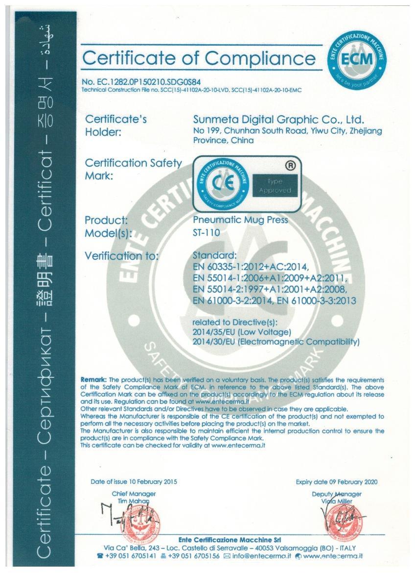 CE ST-110