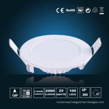 22W LED Panel Light φ 240*16mm