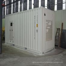 OEM завод 200kVA 160 кВт Cummins Power электрический и дизельный генератор