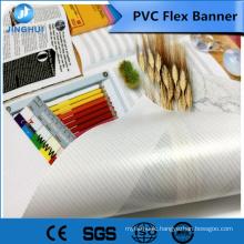 Solvent ink 340g blockout banner