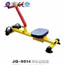 2014new tipo kids indoor portátil corpo exercício equipamentos