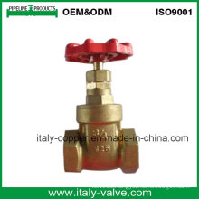 "CE Certified 3/4"" Brass Forged Gate Valve (AV4054)"