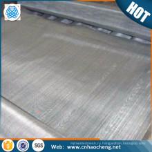 Ультра тонкая 410/S41000 430 магнитная нержавеющая сталь сплетенная ячеистая сеть
