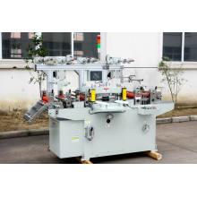 Diffuser Shielding Film Die Cutter (MQ-320BIII)
