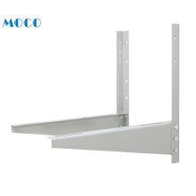 Hot sale 1.5P 2P 3P condenser mounting stainless steel adjustable air conditioner bracket