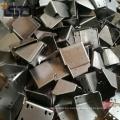 Procesamiento de fabricación de hojas de metal personalizado Procesamiento de fabricación de hojas de metal personalizado
