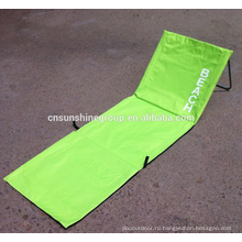 Foldable Beach Mat Seat with back rest/bag