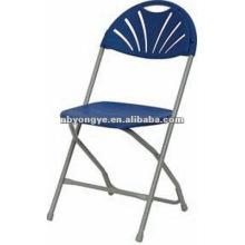 Складное кресло