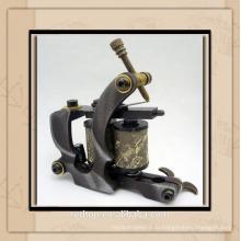 Поставка завода Железная машина татуировки завод поставки