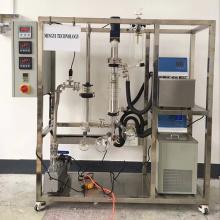 Chemcial short path wiped film evaporator