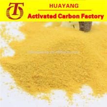 PAC del coagulante del polímero inorgánico suministrado por la fábrica de China