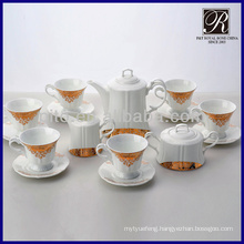 charming fashion golden flower coffee set