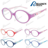 Acetate Children Optical Frames (OAK512075)