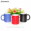Sublimation 11oz Make Hot Water Color Changing Mug made in YIWU