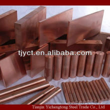 flat copper rod bars purity 99.9%