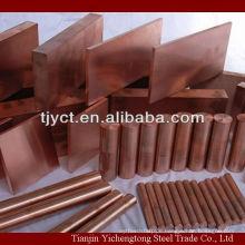 flat copper rod bars purity 99.9%