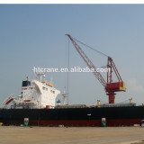 High Efficiency floating dock crane with pedestal