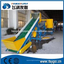Suministro de China buena calidad precio barato hdpe equipo de reciclaje de plástico para la venta