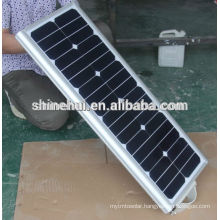 5w 12w 20w 30w 50w 60w 70w 80w solar led street light with pole