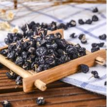 Dry Fruit Wild Black Wolfberry