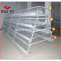 Alibaba Golden Supplier Economical and Practical Layer Egg Battery Cage
