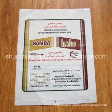 Milky White PE Food Bag (15*18CM*60UM)