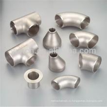 Горячая продажа труба ASTM B363 gr2 чистый титан локти 45 градусов изгиб трубы