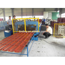 roof sheet roll forming machine sheet rolling machine roofing sheet forming machine