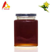 Free sample natural sidr bee honey
