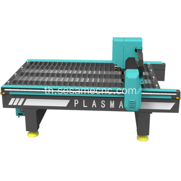 Alumunum Plate Processing 1325 CNC Plasma Cutting Machine