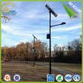 Outdoor 30w Solar Led Street Light Price