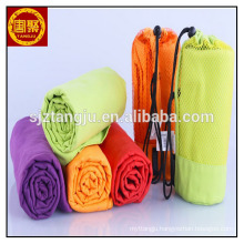 Microfiber /Hand/Clean car/Sport/Travel Towels Manufacturers,Exporters,sellers,Manufacturers Directory