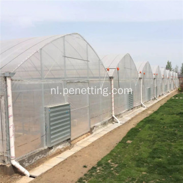 hdpe anti insectennet