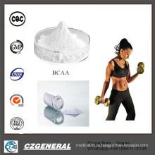 Мгновенный Порошок BCAA Дешевое Цена Поставка Фабрики Сразу