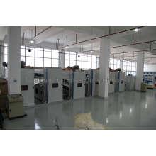 Asphalt Substrate Production Line (YYL-YZ)