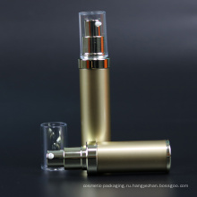 Алюминиевая бутылка для косметики (NAB26)