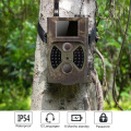 Cámara de caza al aire libre HC-350M MMS GSM SMS Animal Trap Scouting cámara infrarroja salvaje