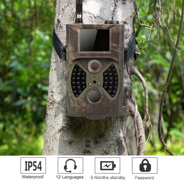 SUNTEK HC-350G MMS GSM Hidden Trap Infrared Night Vision 3G Hunting Trail Camera