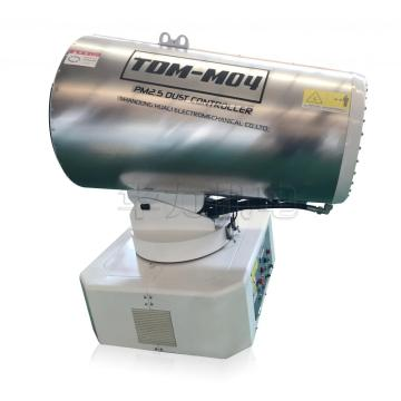 40mtrs spray range with automatic water spray cannon
