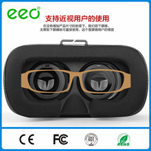 Good feedback best price 3d google cardboard vr box 2.0 glasses