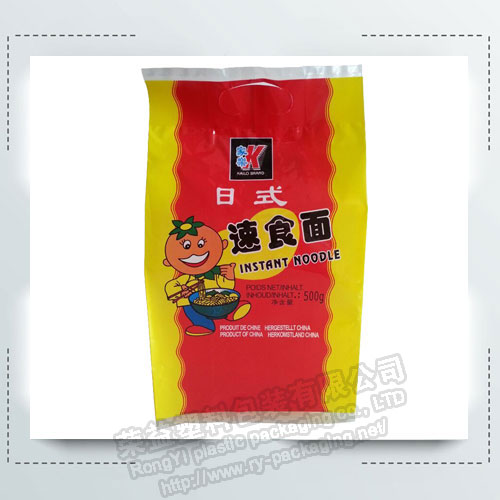 Mid Sealing Noodle Flat Bottom Packing Bag