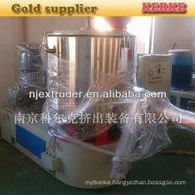 500kg per hour high speed plastic mixer machine